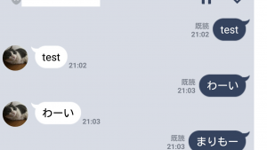 LINE Messaging APIをngrok経由でRaspberry Pi 3で使ってみる(サンプルbot編)